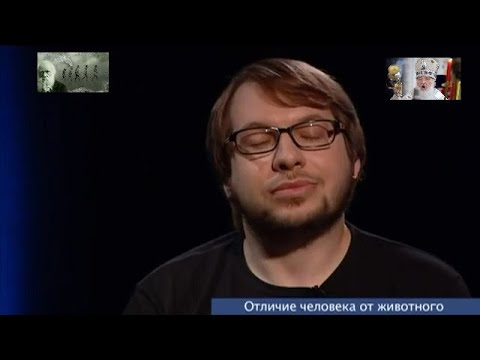 Александр Панчин не верит - биолог против попов