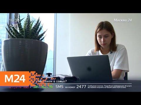 """""""Жизнь в большом городе"""": домашнее насилие - Москва 24"""