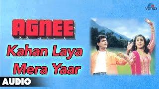 Agnee : Kahan Laya Mera Yaar Full Audio Song | Amrita Singh, Mithun Chakraborty, Mandakini |