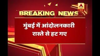 Koregaon Bhima battle: Protestors call off bandh in Mumbai