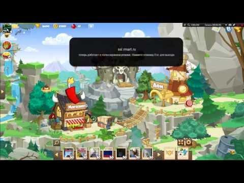 Покупки, крафты и игра на 4-м уровне в Вормикс.