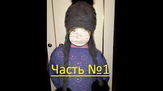 Детская ШАПКА ЧАСТЬ №1.Вязание спицами! Подробный видеоурок!ИСПРАВЛЕНО!Knitting