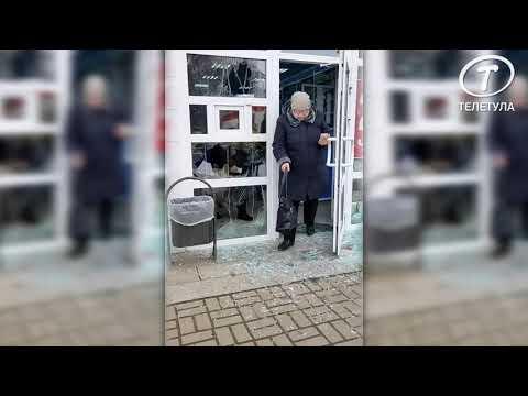В Щекино задержан крушитель стеклянных витрин аптеки