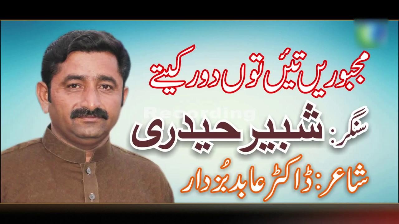 Sher lashari facebook