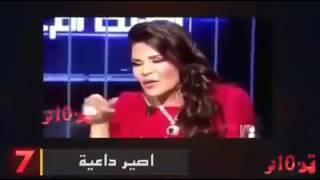 شاهد - الفنانة احلام هصير يوم من الايا داعية