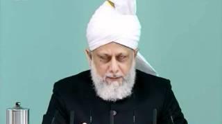 khaleefa tul masih khamis-Faith inspiring stories of new converts to Islam Ahmadiyya_clip0.flv