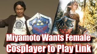 Zelda Movie | Miyamoto Wants Female Cosplayer To Play Link in Live Action Movie