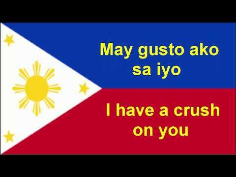 Basic Tagalog Words | Useful Romantic Words | Filipino Expressions |  Tagalog To English Translation