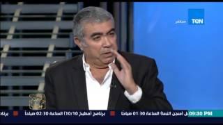 """بالفيديو .. محافظ الإسكندرية الأسبق: """"لو كنت مكان المسيري كنت سافعل ما فعلته فى 2013"""""""