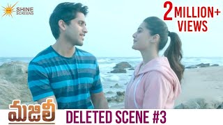 Majili Movie Deleted Scene 3 | Naga Chaitanya | Samantha | Divyansha Kaushik | Shine Screens