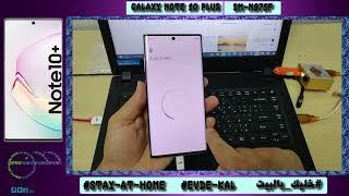 [Samsung] Unlock Bootloader Samsung Galaxy Note 10 plus
