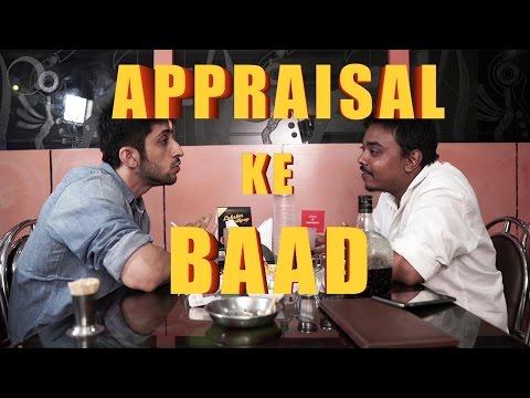 Bar Conversation - Appraisal Ke Baad