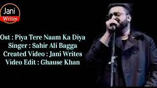Piya Naam Ka Diya Ost Sad Version Pakistani Drama Ost Song 2019 Sahir Ali Bagga