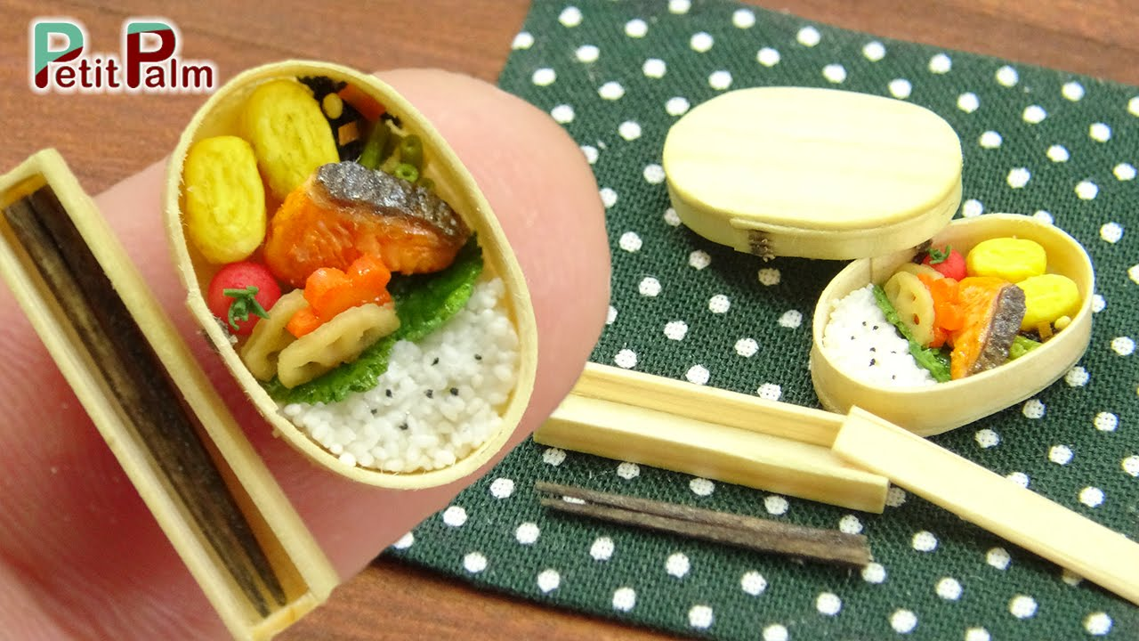 diy how to make miniature japanese bento lunch box tutorial petit palm youtube. Black Bedroom Furniture Sets. Home Design Ideas