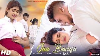 Download Jaa Bewafa Jaa | School Student Pregnant | Heart Touching Love Story | Hindi Song 2021 | OrchidMedia