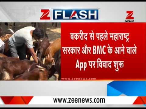Mumbai: Want to sacrifice goat this Eid; Download this mobile app!