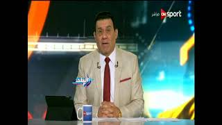 مدحت شلبي : «محمد مصيلحي» يخوض انتخابات الاتحاد السكندري على مقعد الرئيس .. فيديو