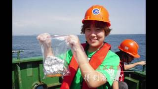 2016中山大學海洋科學系海上實習  維京人