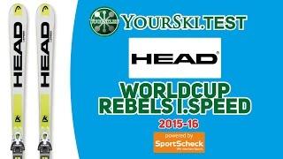 Тесты горных лыж Head Worldcup Rebels i.Speed Pro (2015-16 год).