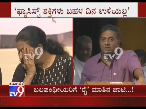 Prakash Rai Hits Out Fascist Forces During Gauri Lankesh B'day Celebration