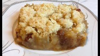 Яблочный Крамбл / Apple Crisp Recipe / Фруктовый Десерт / Очень Простой Рецепт