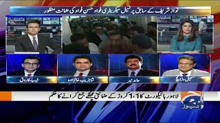 Shahzeb Khanzada | LHC grants bail to ex-principal secretary to PM Fawad Hasan Fawad