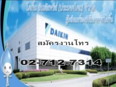 HOT JOBS   DAIKIN  + THAI NIPPON