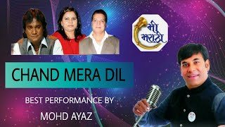 Download CHAND MERA DIL CHANDNI HO TUM BY MOHD AYAZ.flv MP3 song and Music Video