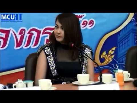 ครุศาสตร์ มจร.วันภาษาไทย ปี 58 (แมงปอ ชลธิชา อาร์สยาม)