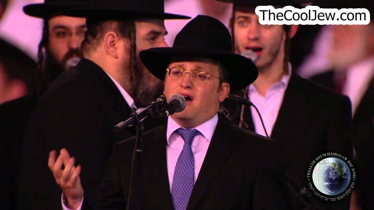 Baruch Levine Vezakeini 12th Siuym Hashas