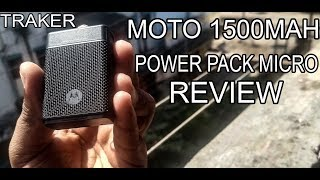 motorola p1500 micro power bank with traker unboxing amp review only 99rs