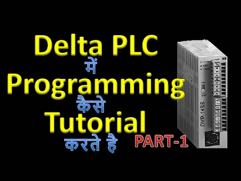 delta plc programming training pdf