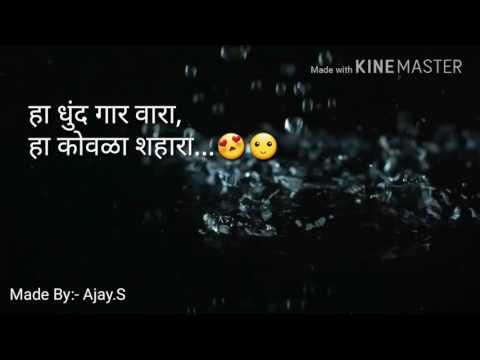 Chimb Bhijlele Marathi Whatsapp Status Video