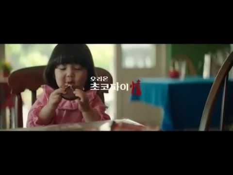 Orion Choco pie TV commercial AD 2014, Song by Love Island Records