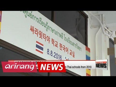 Korean wave in Thailand drives rapid growth of Korean language studies