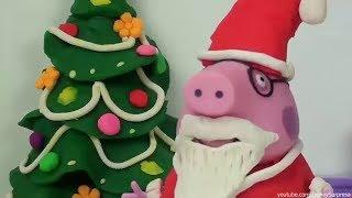 Pig George e Peppa Pig ganhando PRESENTES DE NATAL do Papai Noel. | DisneySurpresa