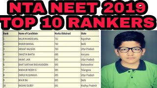 NTA NEET 2019 : TOP 10 RANKERS LIST & STATE with Qualifying marks of NEET 2019