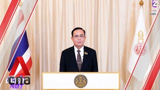 COVID-19: Thailand reverses decision, continues to allow visas on arrival