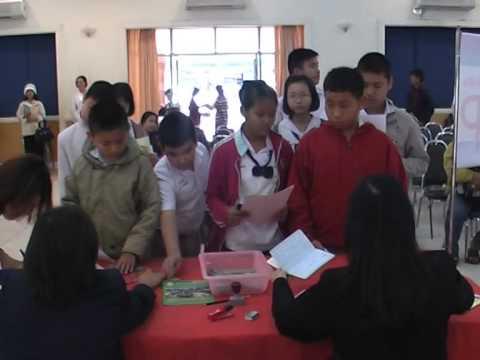 โรงเรียนเบ็ญจะมะมหาราช รับสมัครนักเรียนปี 2557