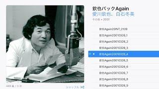 東京大空襲のこと、少しだけ 欽也Puck_Again_20010326_4cut.
