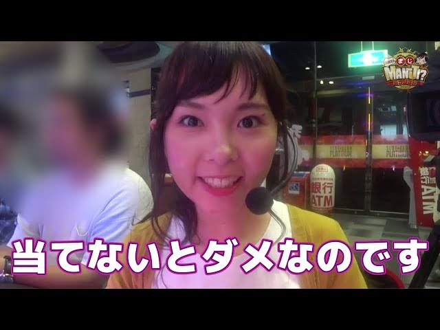 にゃんぱす.の動画
