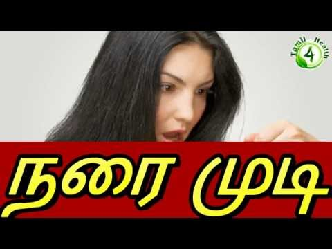 how to black white hair naturally in tamil