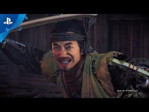 波瑠 仁王2 CM スチル画像。CM動画を再生できます。
