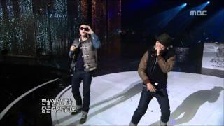 아름다운 콘서트 - Dynamic Duo - Ring my bell, 다이나믹 듀오 - 링 마이 벨, Beautiful Concert 20120110 - Stafaband