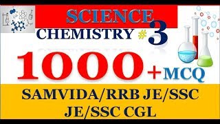 Science GK | Chemistry(रसायन विज्ञान ) | RRB JE | SSC JE | SSC CGL | Part-3