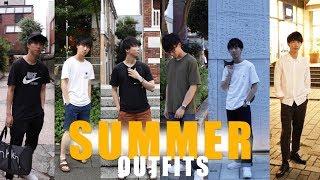 【簡単に真似できる】メンズ夏ファッション6コーデ紹介!!