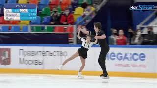 Дарья Павлюченко Денис Ходыкин КП ЧМСК 09 12 2020