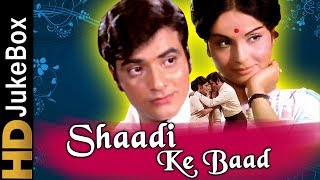 Shaadi Ke Baad (1972) | Full Video Songs Jukebox | Jeetendra, Rakhee, Shatrughan Sinha