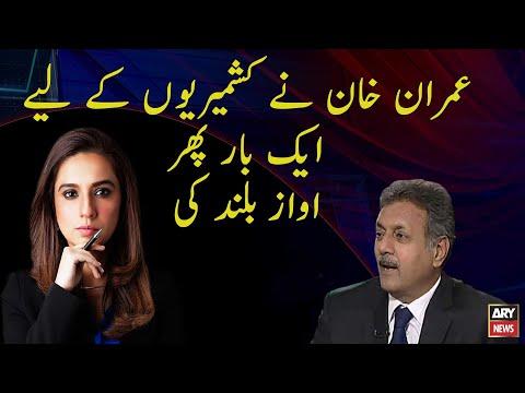 Imran khan once