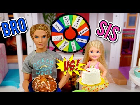 Barbie Chelsea & Ken Game - Sister Vs Brother Mystery Wheel Of Cake